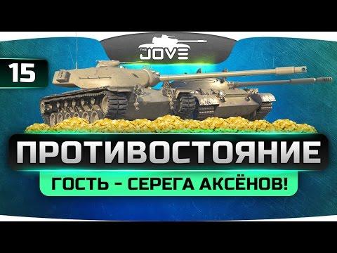 Мод ХП команд - индикатор суммарной прочности танков WOT 0