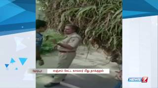 Man thrashes police for demanding bribe in Rajasthan: Video spl tamil video news 28-08-2015   India   News7 Tamil