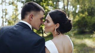 Евгений & Дарья