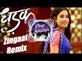 Hindi Zingat Dj Song Mp3 Free Download
