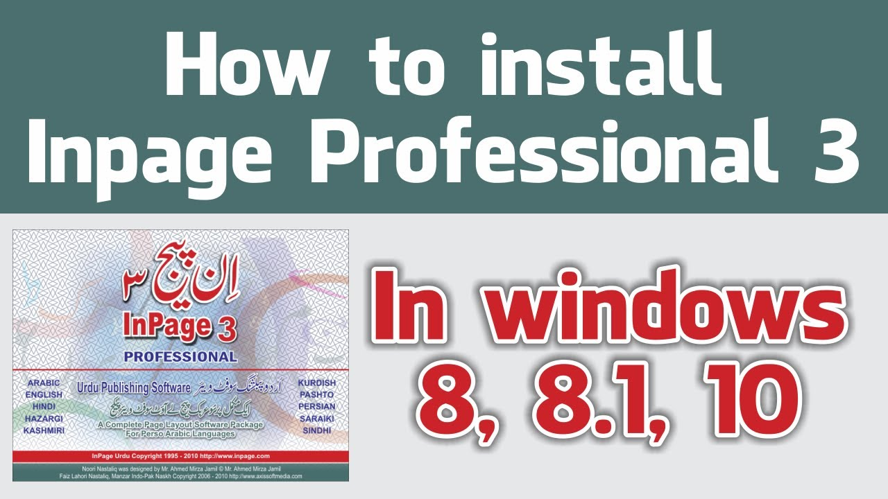 inpage software free download for windows 10