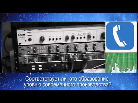 КИТТ Краснодарский информационно технологический техникум