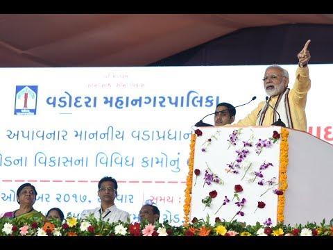 FULL SPEECH: PM Modi