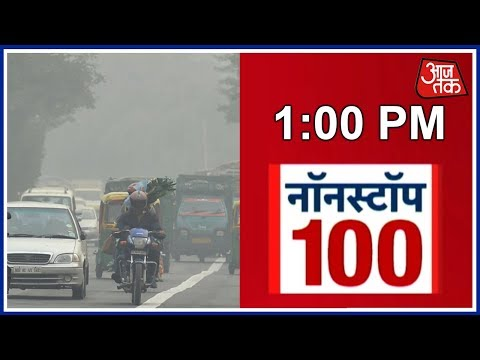 14 Of World's Most Polluted 15 Cities In India, Kanpur Tops List