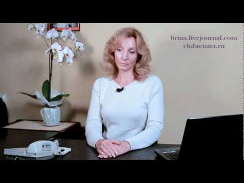 секс знакомства по скайпу в иркутске