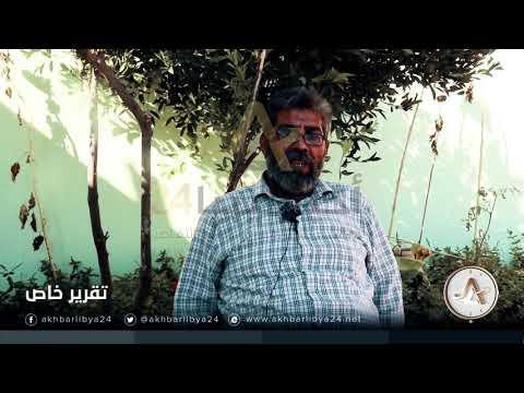 جرائم الارهاب في بنغازي | الجزء السابع | قصة فتحي الظريف