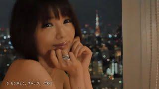 森下悠里ちゃんと東京の夜景を楽しむドライブ。 ドライブ中にライトアッ...