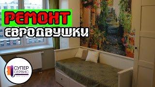 видео Парадный интерьер квартиры – 7 фото дизайна после ремонта