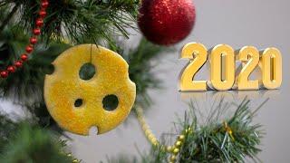 НОВОГОДНЕЕ печенье 2020 в виде СЫРа - Я - ТОРТодел!