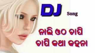Nali Otha chapi chapi Odia DJ Song.