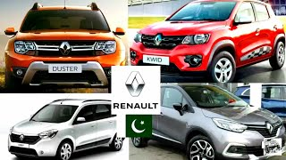 Renault Cars in Pakistan | BIG NEWS!!