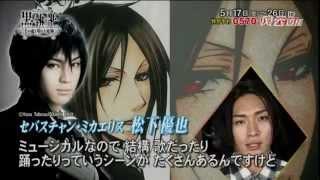 Super Stage TBS Please give me a credit: MatsushiTa Yuya [Thai] Fan...