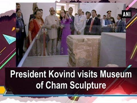 President Kovind visits Museum of Cham Sculpture - #ANI News