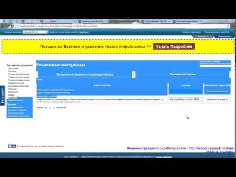 Обучение бизнесу(бесплатно): №10237531 — вакансии