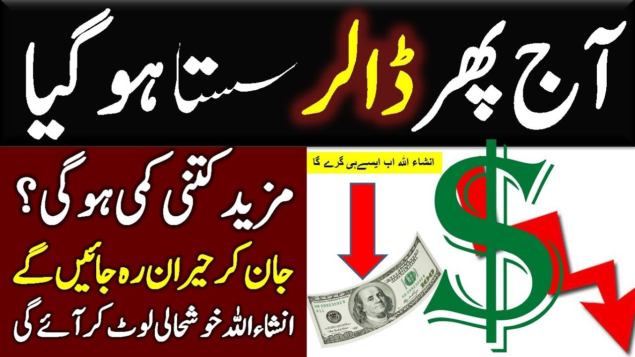 Today Us Dollar Rate In Stan