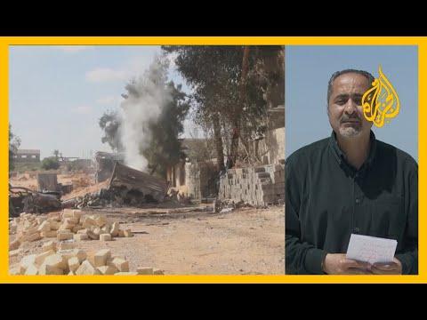 قوات حكومة الوفاق تشدد الخناق على قوات حفتر في ترهونة وتستهدف خطوط إمداداتها بمحيط بني وليد.