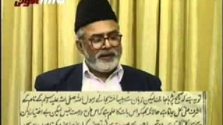 Reply to Allegations- Dreams & Visions of The Promised Messiah(as)- Part 3 (Urdu)