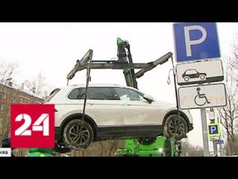 Как действует знак парковка для инвалидов