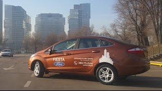 Ford Fiesta седан 2015. Дияс Валихан(Казахстанский тест-драйв бюджетного седана Ford Fiesta из России. Новый игрок на казахстанком рынке, у которого..., 2016-02-12T20:51:59.000Z)