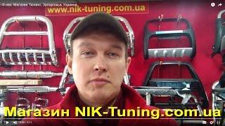 видео Тюнинг » Новинки внешнего тюнинга от интернет магазина VS-AVTO