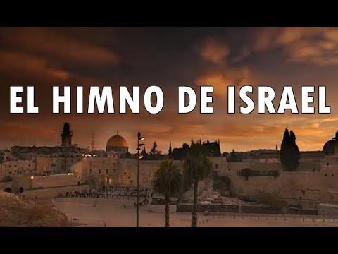 EL HIMNO DE ISRAEL EN ESPAÑOL Y HEBREO Subtitulado