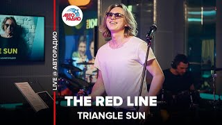 🅰️ @Triangle Sun - The Red Line (LIVE @ Авторадио)
