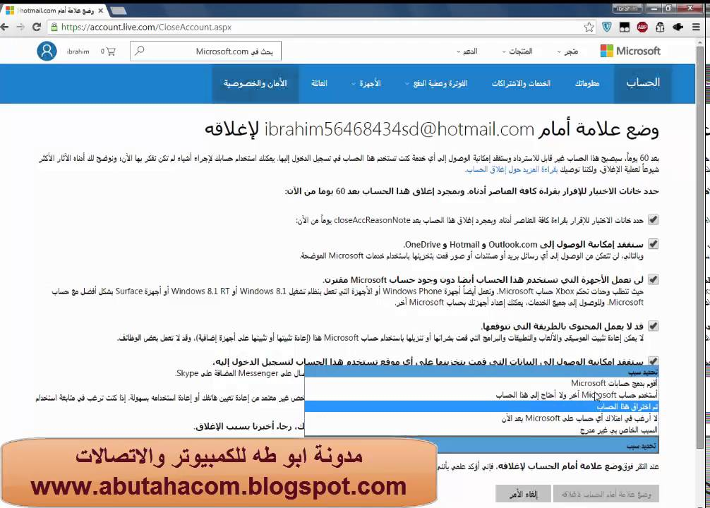 how to delete old hotmail account