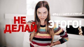 10 УЖАСНЫХ ОШИБОК В УХОДЕ ЗА ВОЛОСАМИ + результаты КОНКУРСА⎥ Виктория Ростова