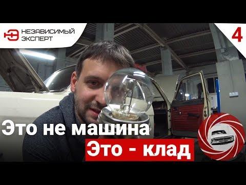 ВОЛГАРЬ - ПЕРЕОЦЕНКА ЦЕННОСТЕЙ!