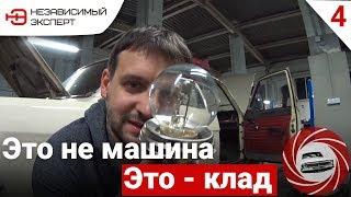 видео: ВОЛГАРЬ - ПЕРЕОЦЕНКА ЦЕННОСТЕЙ!