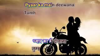 TUMHARA PYAR CHAHIYE - Manokaamnaa - KARAOKE - Highlighted Lyrics