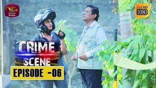 Crime Scene - ක්රයිම් සීන් | Episode -06 | 2018-10-31 | Rupavahini TeleDrama Thumbnail