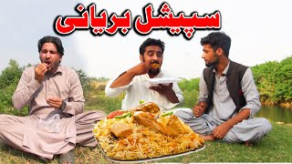 Special Baryani Funny Video By PK Vines 2019 | PK TV