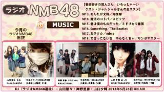 (Full Ver)⇒ http://vimeo.com/66997515 山田菜々 岸野里香 山口夕輝.