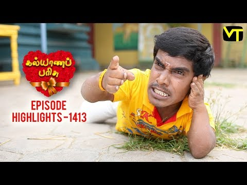 Kalyanaparisu Tamil Serial Episode 1413 Highlights on Vision Time. Let's know the new twist in the life of  Kalyana Parisu ft. Arnav, srithika, SathyaPriya, Vanitha Krishna Chandiran, Androos Jesudas, Metti Oli Shanthi, Issac varkees, Mona Bethra, Karthick Harshitha, Birla Bose, Kavya Varshini in lead roles. Direction by AP Rajenthiran  Stay tuned for more at: http://bit.ly/SubscribeVT  You can also find our shows at: http://bit.ly/YuppTVVisionTime    Like Us on:  https://www.facebook.com/visiontimeindia