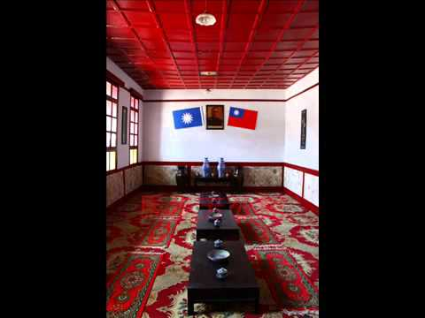 Muslim Chinese National People's Party (Kuomintang) Republic of China