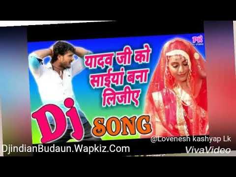 Baixar Dj Indian Budaun up - Download Dj Indian Budaun up | DL Músicas