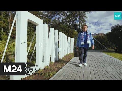 """Москва 2.0: стадион """"Динамо"""" - Москва 24"""