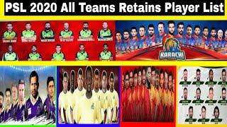 Pakistan Super League 2020 l All Teams Retain Players List 2020 -Talib Sports