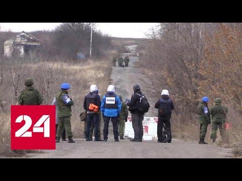 Разведение в Донбассе:
