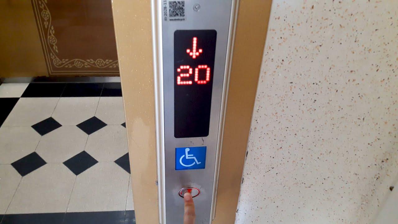 경기도 안양시 동안구 비산동 임곡휴먼시아2단지아파트 티센크루프-동양 엘리베이터