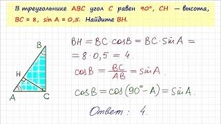 Задание 6 ЕГЭ по математике. Урок 6