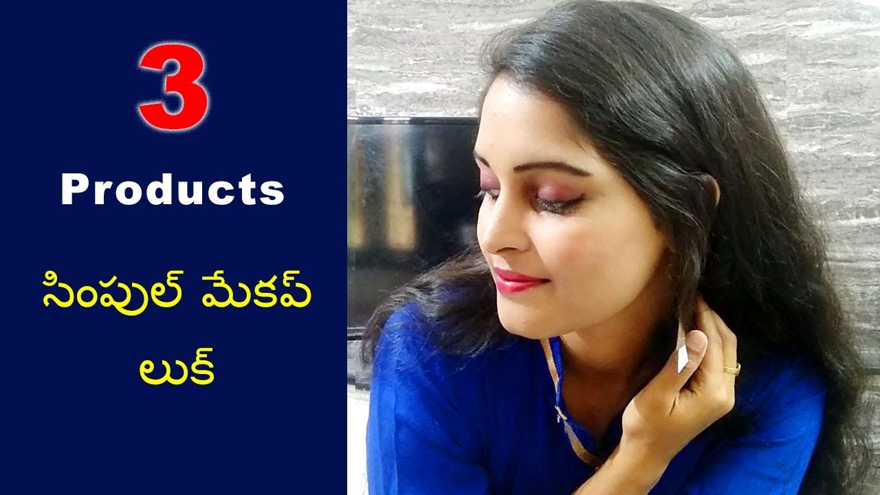 Download Every day Simple Makeup look in Telugu   3 Products Simple MakeUp Challenge Best Makeups in telugu  