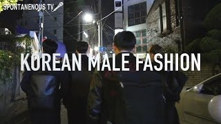 Video How Korean students dress?/Actual vote on the street. download MP3, 3GP, MP4, WEBM, AVI, FLV Desember 2017