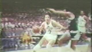 Pete Maravich Highlight Reel