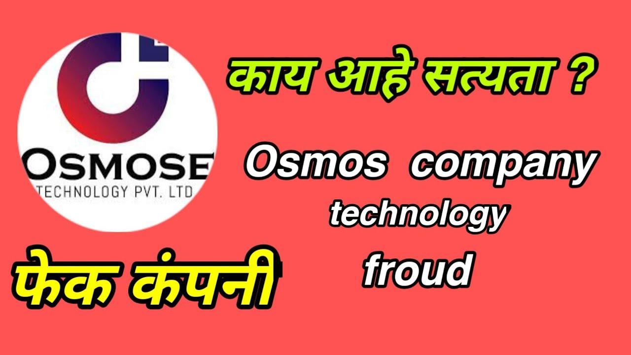 """Osmos Pvt Ltd À¤« À¤• À¤• À¤ªà¤¨ À¤""""सम À¤¸ À¤« À¤• À¤• À¤ªà¤¨ Osmos Froud Company Youtube"""