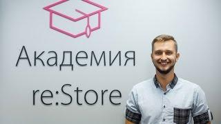 Лекция о ведении видеоблога — Данил Фимушкин