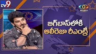 Bigg Boss Telugu Season 3 : Ali Reza exclusive interview - TV9