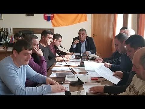 Վեդի համայնքի ավագանու նիստ - 22.01.2019