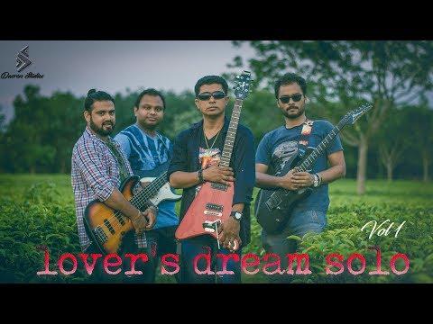 Lover's Dream Solo Vol. 1 | Amit | Babai | Deep | Dipankar | Daeron Studios | in 4K